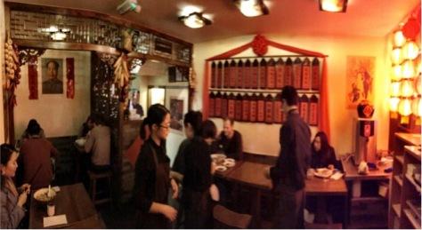 Baozi Inn 1